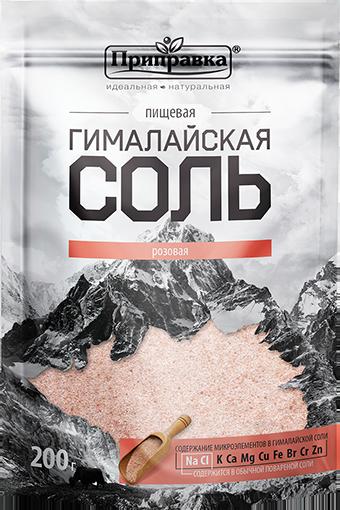 Гималайская розовая соль 200г