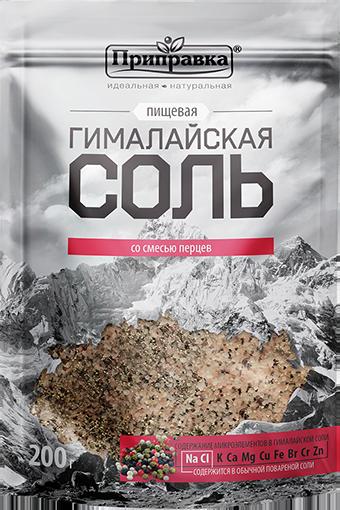 Гималайская розовая соль со смесью перцев 200г