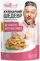"Натуральная приправа ""К спагетти, фетучини и рису"""