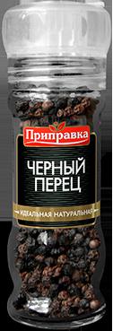 Черный перец горошек 40г