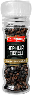 Чорний перець горошок 40г