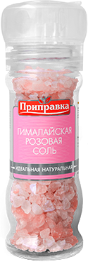 Гималайская розовая соль 90г