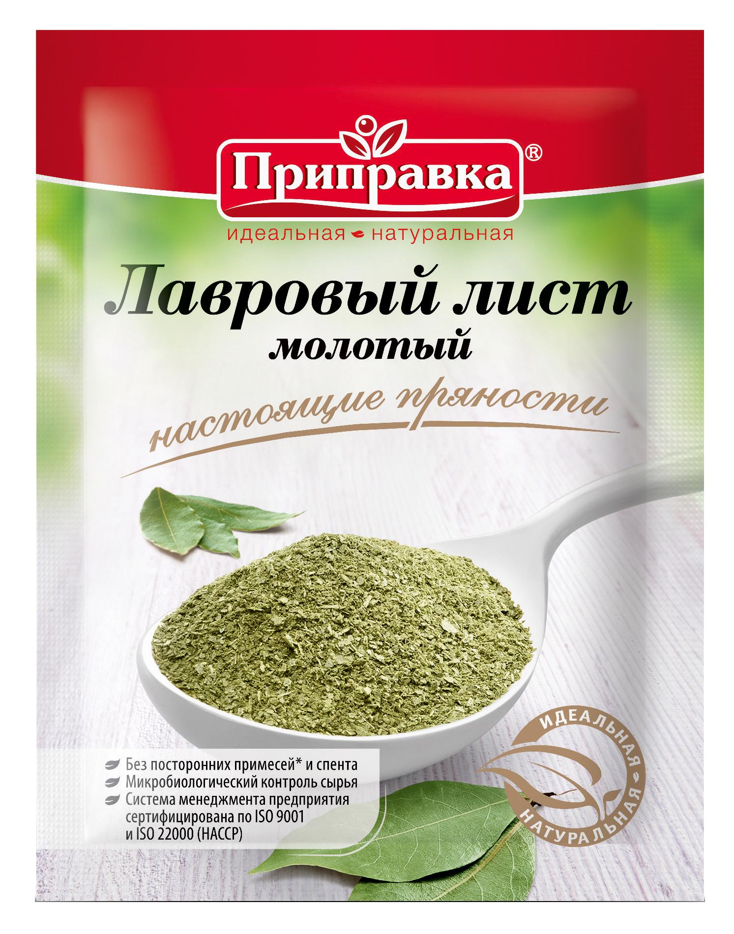 Лавровий лист мелений 20г
