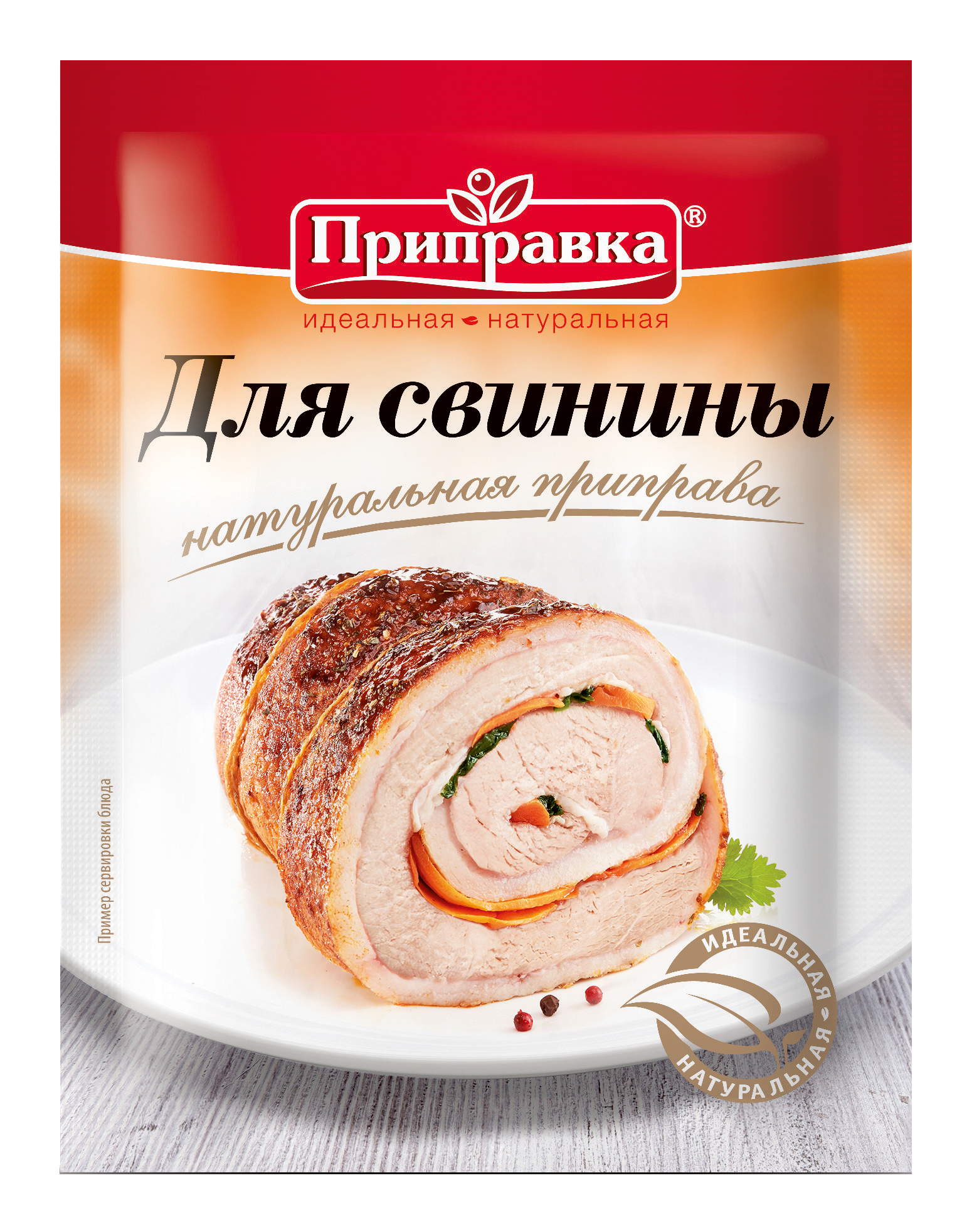 Натуральна приправа для свинини 30г