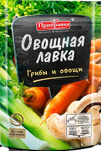 Суміш овочів «Гриби і овочі» 30г