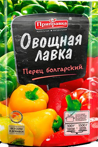 Суміш овочева «Перець болгарський» 30г