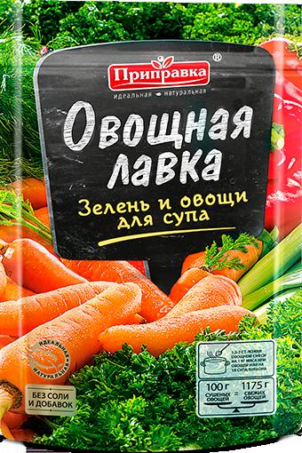 Суміш овочева «Зелень і овочі для супу» 40г