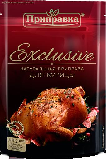 Натуральная приправа для курицы без соли 50г
