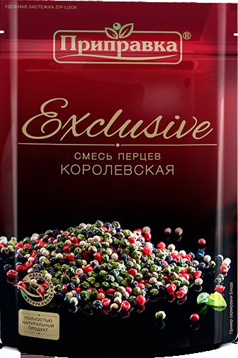 Суміш перців горошком «Королівська» 30г
