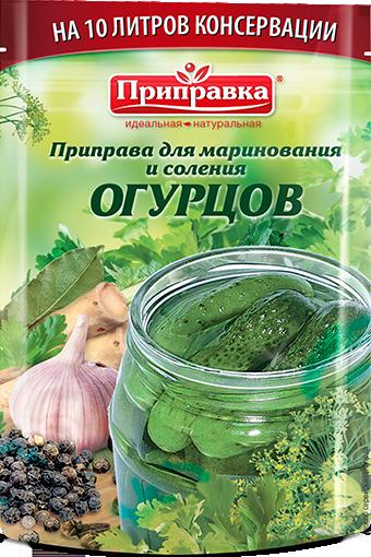 Натуральная приправа для маринования и соления огурцов 45г
