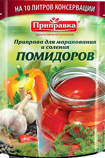 Натуральная приправа для маринования и соления помидоров  45г