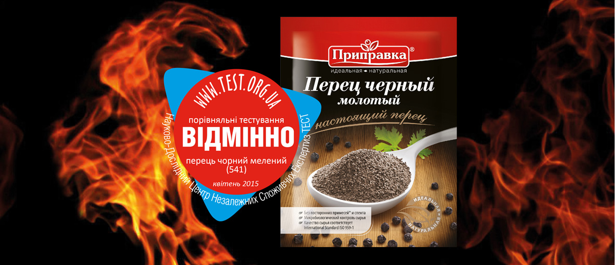 Peppery temper of TM Pripravka pepper