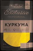 Куркума  «Professional» 60г