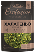 "Jalapeno (Green Chile) ""Professional"" 30g"