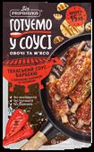 Техаський соус барбекю з копченою паприкою і часником