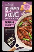 Теріякі соус з кунжутом та імбиром