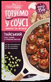 Тайський соус Теріякі з грибами шиітаке