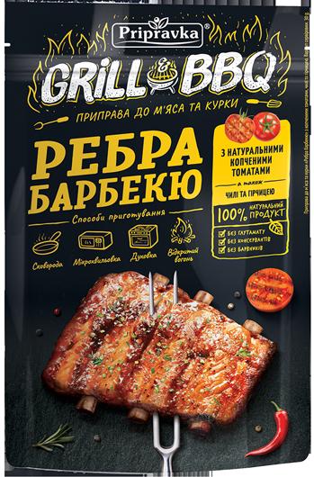 """""""Ребра барбекю"""" с копчеными томатами, чили и горчицей 30г"""