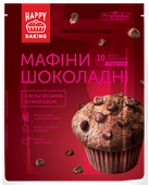 "Mix for baking ""Chocolate muffins"" with Belgian chocolate"