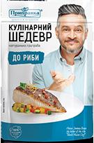 """""""Кулинарный шедевр"""" к рыбе 30г"""