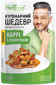 """Culinary masterpiece"" curry with lemongrass 30g"