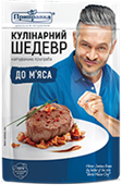 """""""Кулінарний шедевр"""" до м'яса 30г"""