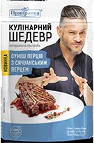 """""""Кулинарный шедевр"""" смесь перцев с сычуанским перцем 30г"""