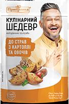 """""""Кулинарный шедевр"""" к блюдам из картофеля и овощей 30г"""