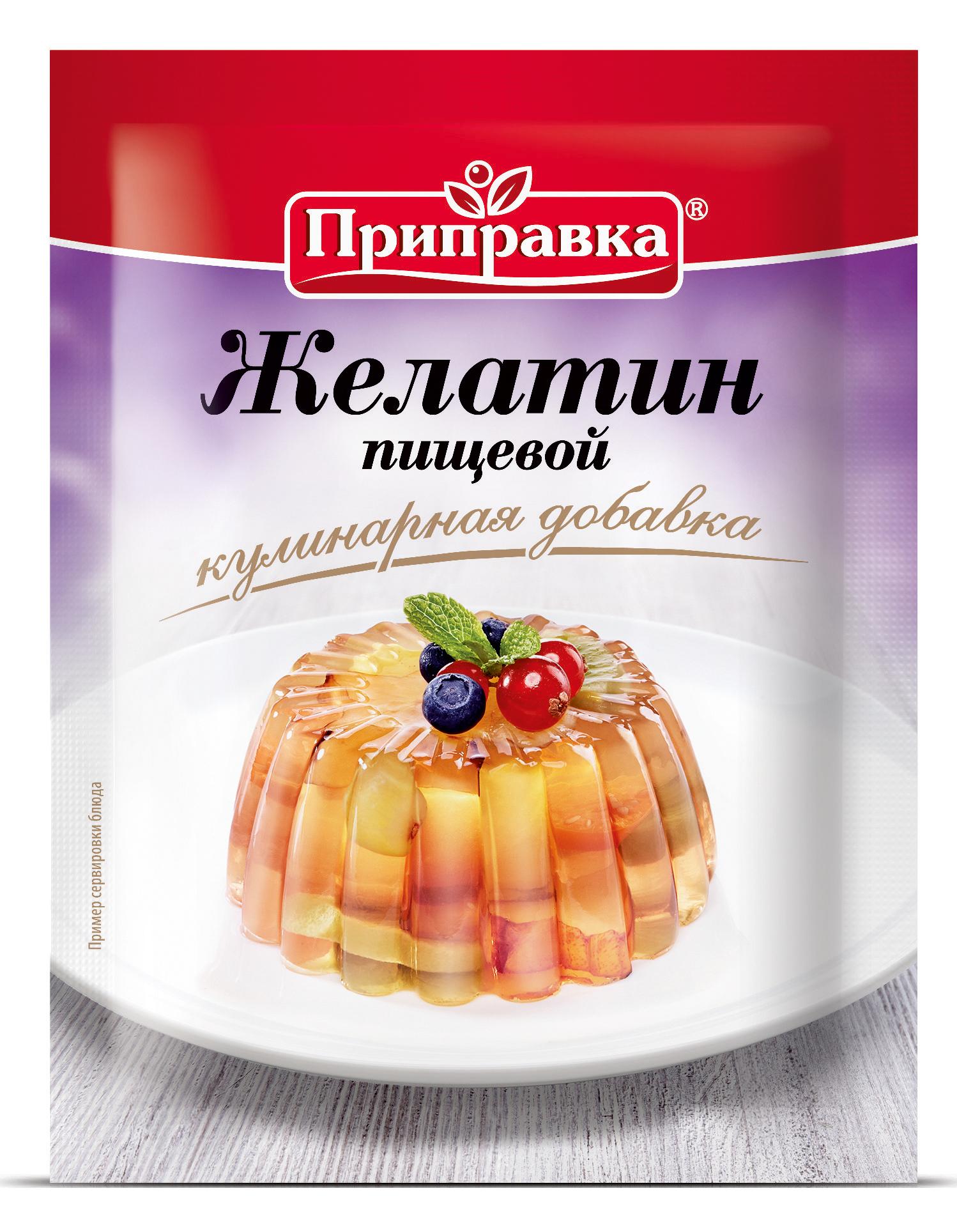 Желатин пищевой 15г