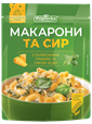 """Macaroni & Cheese"" with Italian Herbs and Cheddar"