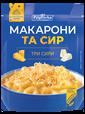 """""""Macaroni & Cheese""""  Three cheeses"""