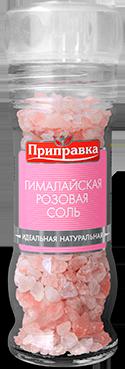 Гімалайська рожева сіль 90г