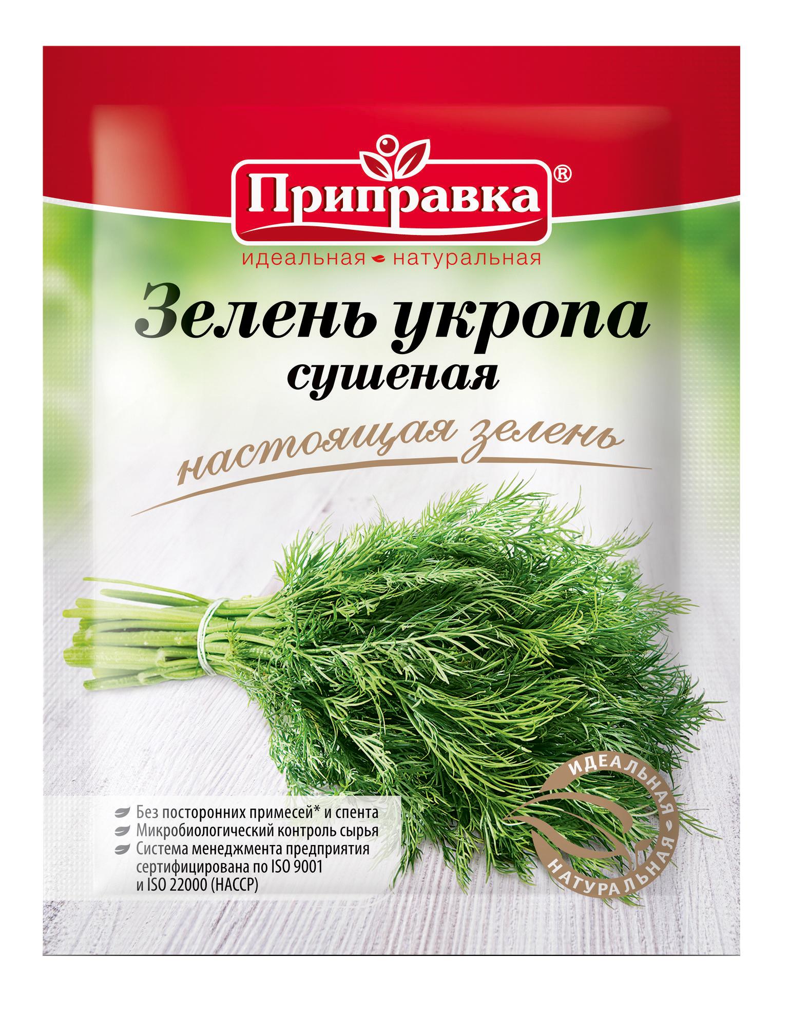 Зелень укропа сушеная 10г