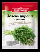 Зелень кропу сушена 10г