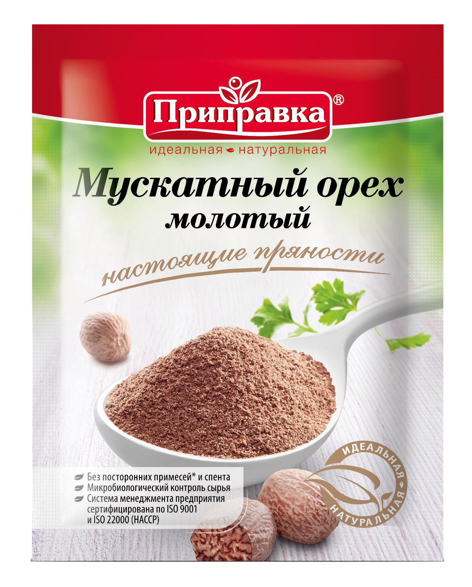Мускатний горіх мелений 15г