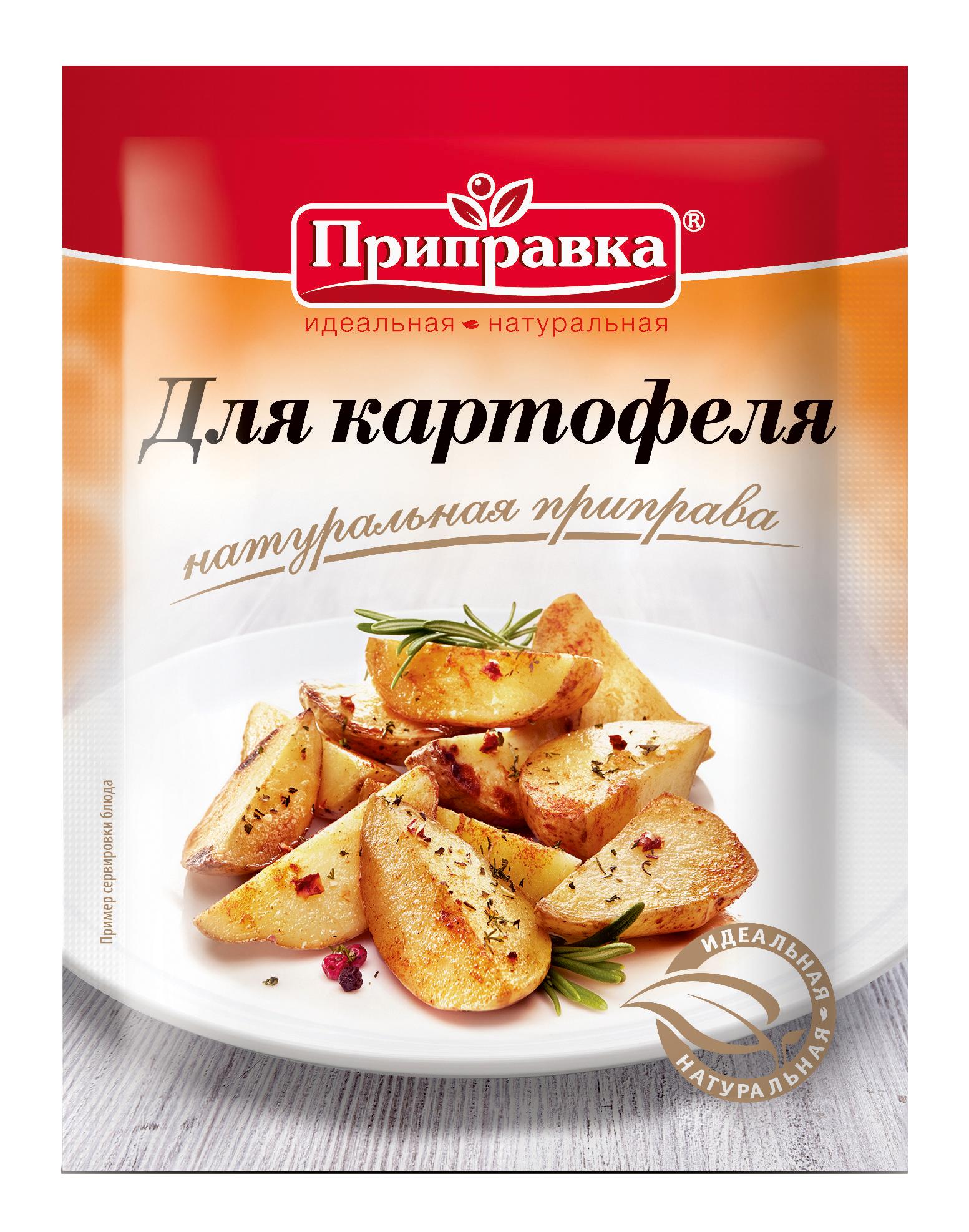 Натуральная приправа для картофеля 30г
