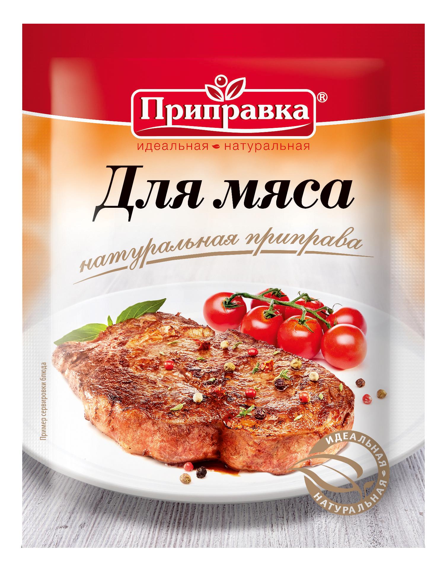 Натуральная приправа для мяса 30г