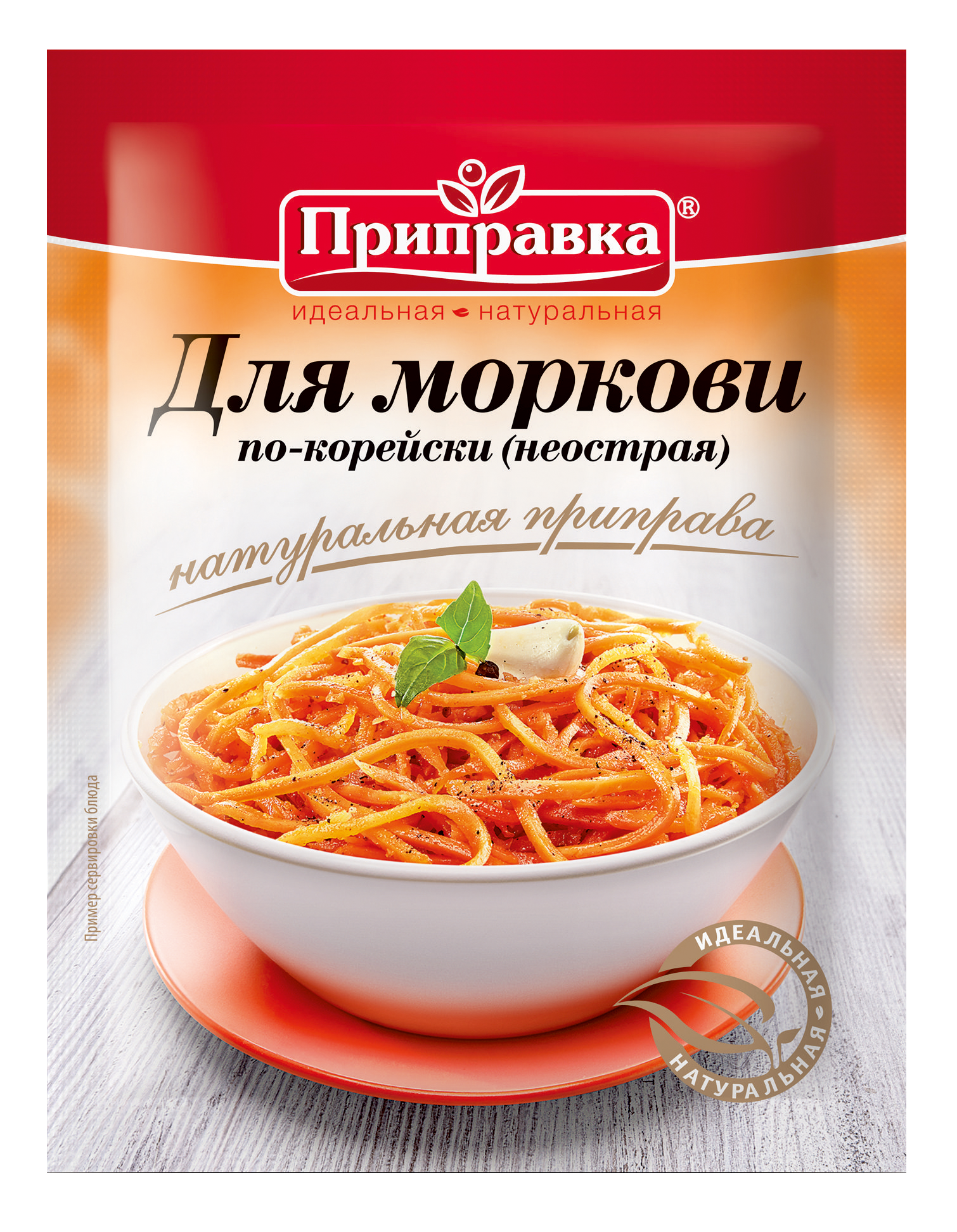 Натуральная приправа для моркови по-корейски (не острая) 25г