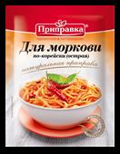 Натуральна приправа для моркви по-корейські (гостра) 25г