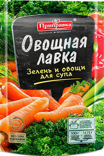 "Green grocery ""Herbs and vegetables for soup"" 40g"