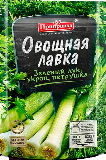Овощная лавка «Зеленый лук, укроп, петрушка» 20г