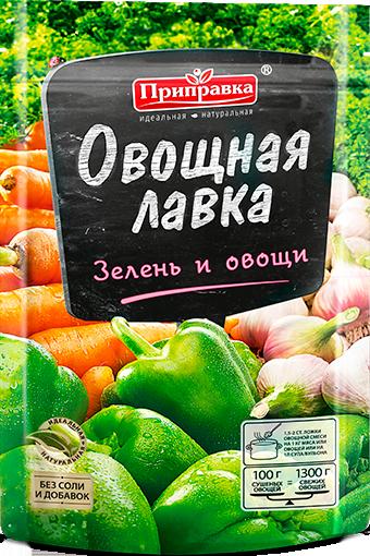 Овощная лавка «Зелень и овощи» 40г