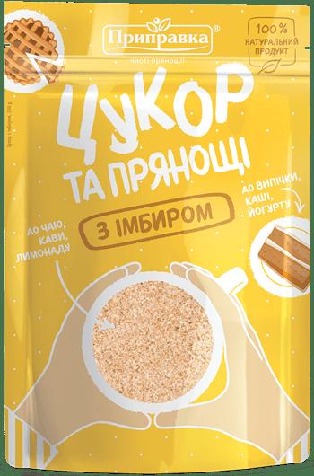 Сахар и пряности с имбирем 200г