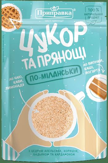 """Сахар и пряности """"По-милански"""" 200г"""