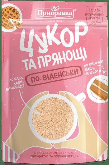 """Сахар и пряности """"По-венски"""" 200г"""