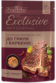 Natural seasoning for grill and barbecue without salt 40g