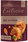 Natural seasoning for chicken without salt 50g