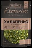 "Jalapeno (Green Chile) ""Professional"" 30g"
