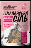 Гімалайська рожева сіль з сумішшю перців 200г