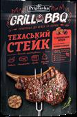 """""""Техаський стейк"""" з сичуанським перцем, часником та солодом 30г"""